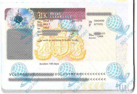 Виза в Великобританию изображение