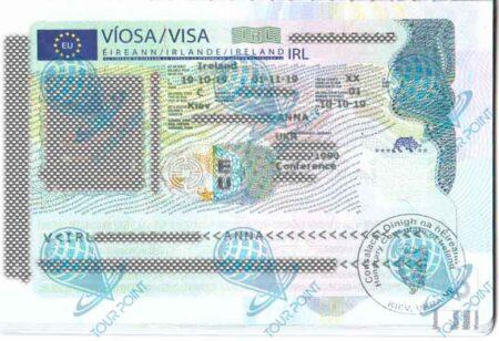 Виза в Ирландию для украинцев фото