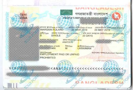 Виза в Бангладеш для украинцев фото