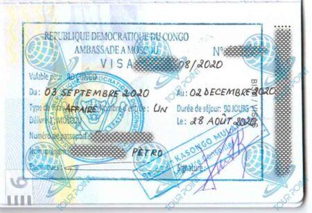 Виза в Демократическую Республику Конго изображение