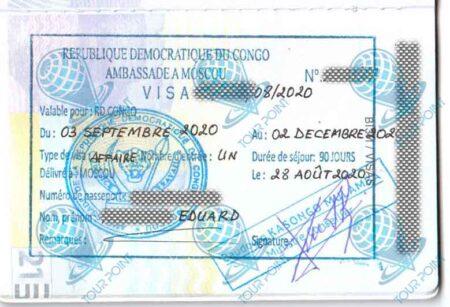 Виза в Демократическую Республику Конго для граждан Украины фото