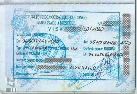 Виза в Демократическую Республику Конго фотография