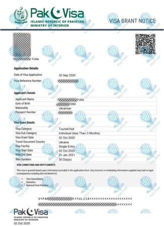 Виза в Пакистан для граждан Украины фото