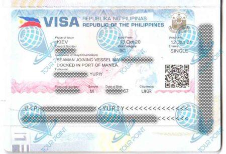 Виза на Филиппины для граждан Украины фото