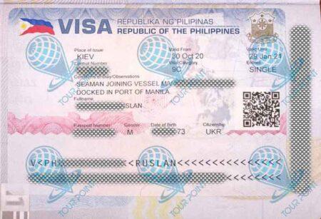Виза на Филиппины для украинцев фото