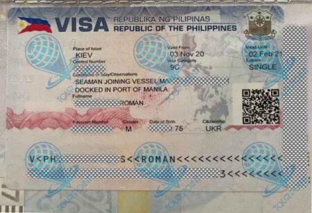 Виза на Филиппины изображение