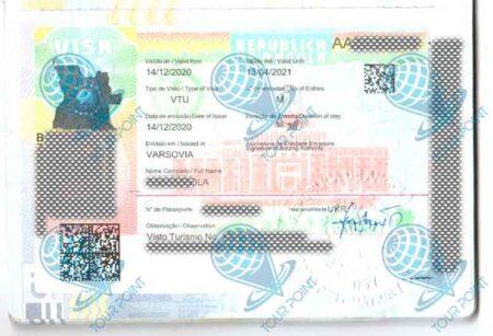 Виза в Анголу изображение