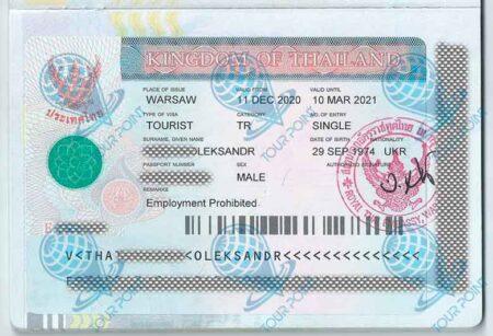 Виза в Таиланд для украинцев фото