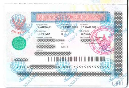Виза в Таиланд изображение