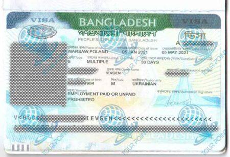 Виза в Бангладеш фото