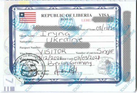 Виза в Либерию для украинцев фото