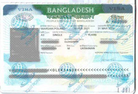 Виза в Бангладеш изображение