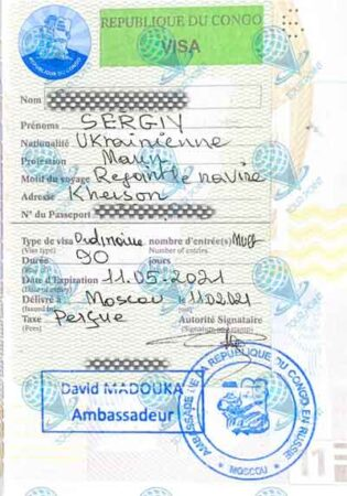 Виза в Конго для украинцев изображение