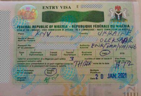 Виза в Нигерию изображение