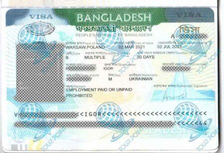 Виза в Бангладеш для граждан Украины фото