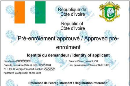 Виза в Кот-д'Ивуар для украинцев изображение