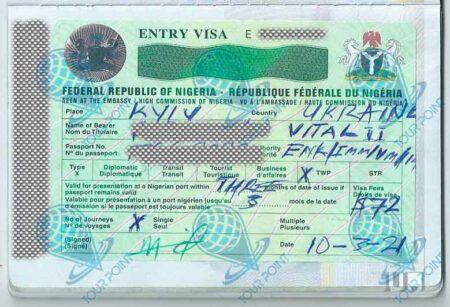 Виза в Нигерию для граждан Украины фото