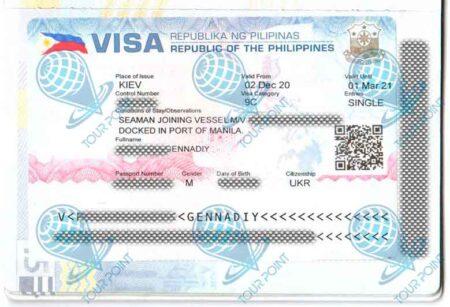 Виза на Филиппины для граждан Украины изображение