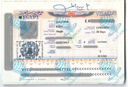 Виза в Египет для иностранцев фото
