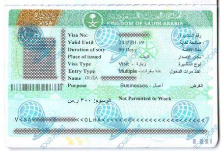 Виза в Саудовскую Аравию фотография
