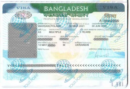 Рабочая Виза в Бангладеш для украинцев фото
