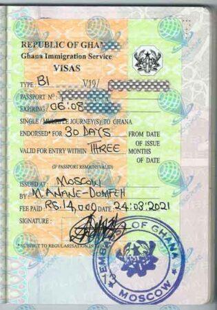 Виза в Гану фотография
