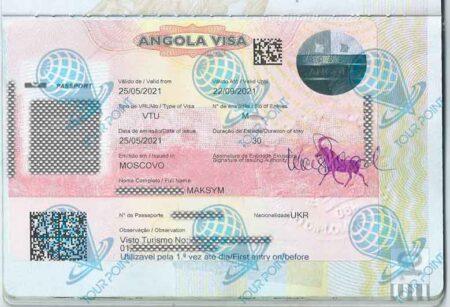 Виза в Анголу для украинцев изображение
