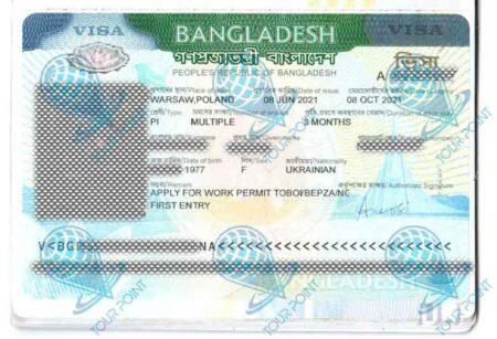 Виза в Бангладеш для граждан Украины картинка