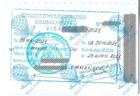 Виза в Демократическую Республику Конго для украинцев изображение