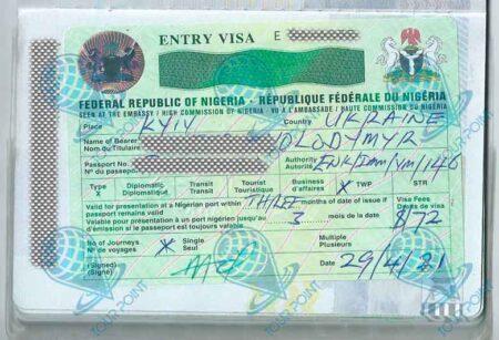 Виза в Нигерию для граждан Украины картинка