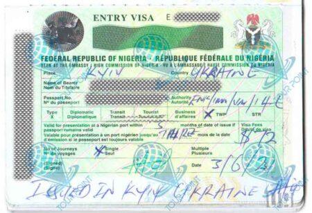 Виза в Нигерию для украинцев изображение