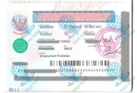 Виза в Таиланд для граждан Украины картинка