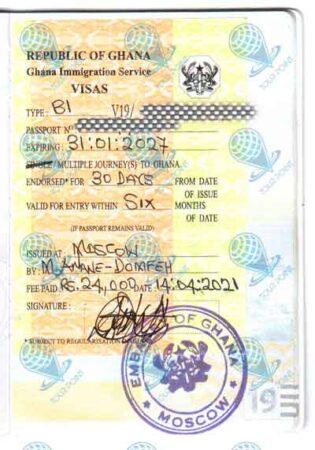 Виза в Гану для украинцев изображение