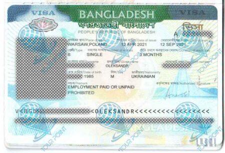 Виза в Бангладеш для украинцев изображение