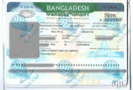 Виза в Бангладеш для украинцев картинка