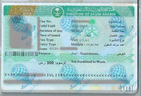 Виза в Саудовскую Аравию для граждан Украины изображение