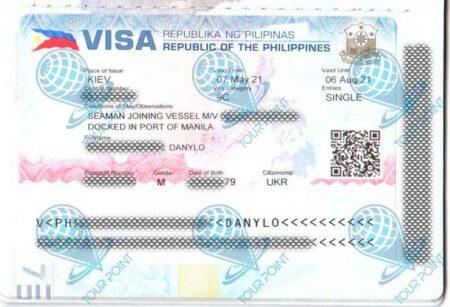 Виза на Филиппины для украинцев картинка