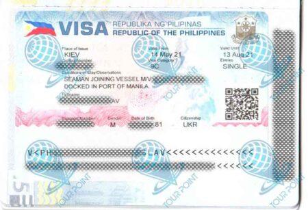 Виза на Филиппины для украинцев изображение