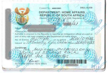 Виза в ЮАР для граждан Украины картинка