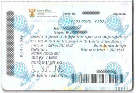 Виза в Южную Африку для украинцев картинка