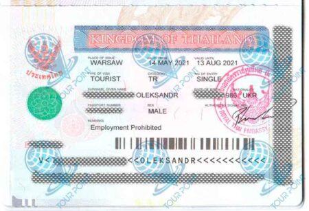 Виза в Таиланд для украинцев картинка