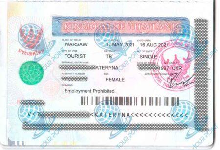 Виза в Таиланд для граждан Украины изображение