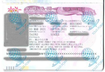 Виза в Тайвань для граждан Украины картинка