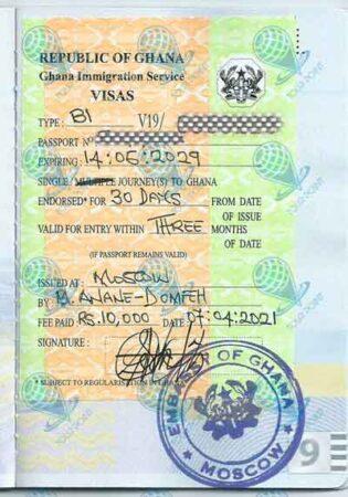 Виза в Гану для украинцев картинка